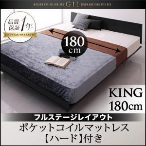キングサイズベッド モダンローベッド ポケットコイルマットレス付き:ハード フルレイアウト Gil|happyrepo