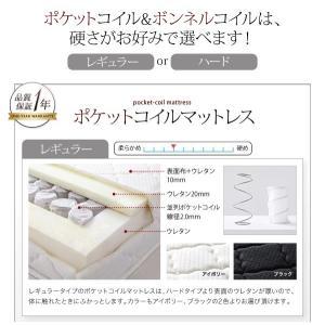 ライト・ヘッドボード収納付きベッド ポケットコイルマットレス付き:ハード ダブル|happyrepo|21