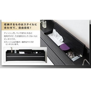ライト・ヘッドボード収納付きベッド ポケットコイルマットレス付き:ハード ダブル|happyrepo|08