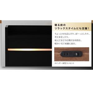 ライト・ヘッドボード収納付きベッド ポケットコイルマットレス付き:ハード ダブル|happyrepo|10