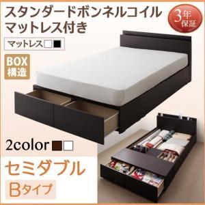 収納ベッド セミダブル マットレス付き スタンダードボンネルコイル 連結ファミリーベッド Bタイプ|happyrepo