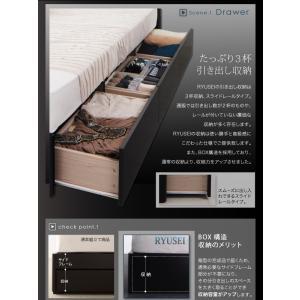 シングルベッド 照明・コンセント付き収納ベッド ボンネルコイルマットレス付き(レギュラー) シングル happyrepo 10