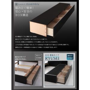 シングルベッド 照明・コンセント付き収納ベッド ボンネルコイルマットレス付き(レギュラー) シングル happyrepo 13