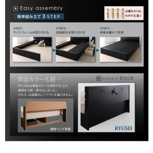 シングルベッド 照明・コンセント付き収納ベッド ボンネルコイルマットレス付き(レギュラー) シングル happyrepo 14