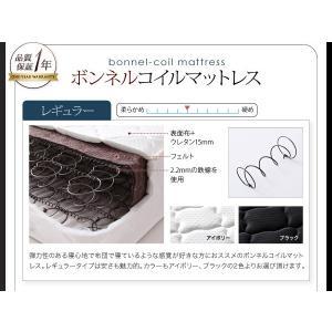 シングルベッド 照明・コンセント付き収納ベッド ボンネルコイルマットレス付き(レギュラー) シングル happyrepo 19