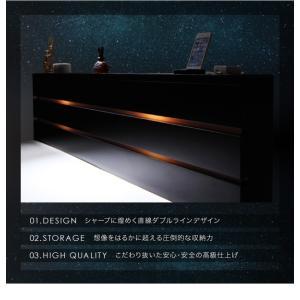 シングルベッド 照明・コンセント付き収納ベッド ボンネルコイルマットレス付き(レギュラー) シングル happyrepo 03