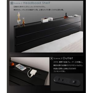 シングルベッド 照明・コンセント付き収納ベッド ボンネルコイルマットレス付き(レギュラー) シングル happyrepo 06
