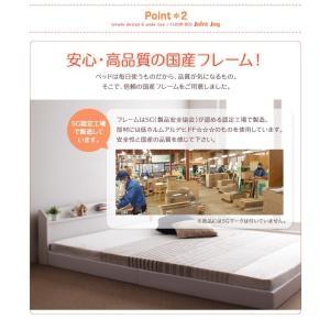 親子で寝られる棚・照明付き連結ベッド セミシングル フレームのみ|happyrepo|11