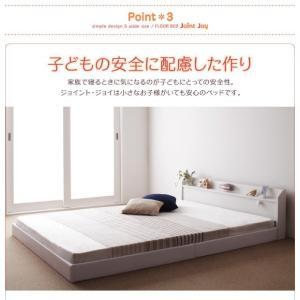 親子で寝られる棚・照明付き連結ベッド セミシングル フレームのみ|happyrepo|12