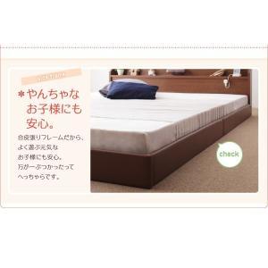 親子で寝られる棚・照明付き連結ベッド セミシングル フレームのみ|happyrepo|14