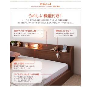 親子で寝られる棚・照明付き連結ベッド セミシングル フレームのみ|happyrepo|15