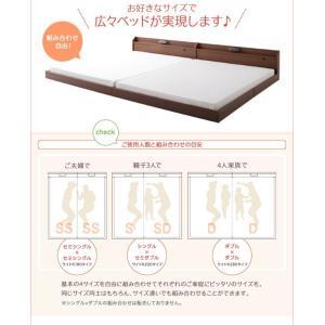 親子で寝られる棚・照明付き連結ベッド セミシングル フレームのみ|happyrepo|17