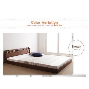 親子で寝られる棚・照明付き連結ベッド セミシングル フレームのみ|happyrepo|18