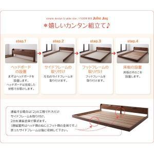 親子で寝られる棚・照明付き連結ベッド セミシングル フレームのみ|happyrepo|21
