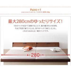 親子で寝られる棚・照明付き連結ベッド セミシングル フレームのみ|happyrepo|04