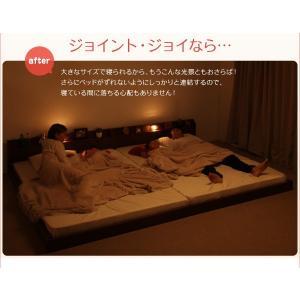 親子で寝られる棚・照明付き連結ベッド セミシングル フレームのみ|happyrepo|06