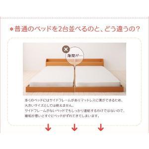 親子で寝られる棚・照明付き連結ベッド セミシングル フレームのみ|happyrepo|07