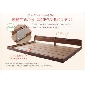 親子で寝られる棚・照明付き連結ベッド セミシングル フレームのみ|happyrepo|08
