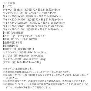 ローベッド ワイドK200 マットレス付き プレミアムポケットコイル スーパーワイドキングサイズ 大型モダンベッド|happyrepo|20