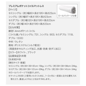ローベッド ワイドK200 マットレス付き プレミアムポケットコイル スーパーワイドキングサイズ 大型モダンベッド|happyrepo|21