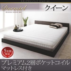 クイーンベッド マットレス付き ベッド プレミアム2層ポケットコイル クイーン クイーンサイズベッド|happyrepo