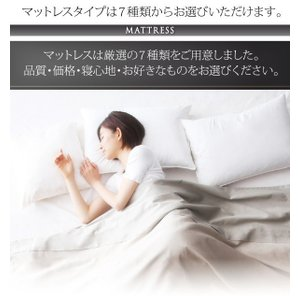 クイーンベッド マットレス付き ベッド プレミアム2層ポケットコイル クイーン クイーンサイズベッド|happyrepo|12