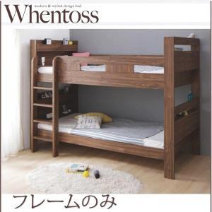 2段ベッド 木製 おしゃれ 二段ベッド ワイドキングサイズベッド フレームのみ シングルベッド happyrepo