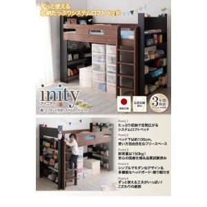 ロフトベッド 子供用 シングル フレームのみ 棚・コンセント付き木製システムロフトベッド|happyrepo|02