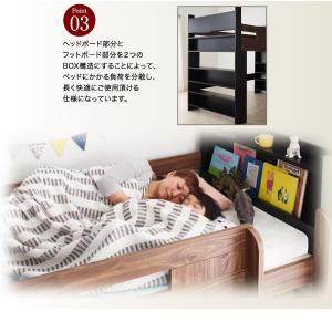 ロフトベッド 子供用 シングル フレームのみ 棚・コンセント付き木製システムロフトベッド|happyrepo|11