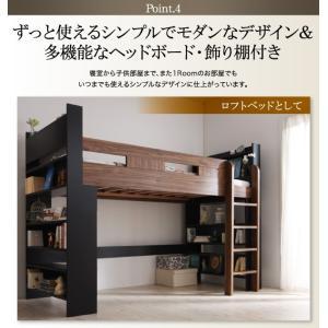ロフトベッド 子供用 シングル フレームのみ 棚・コンセント付き木製システムロフトベッド|happyrepo|12