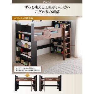 ロフトベッド 子供用 シングル フレームのみ 棚・コンセント付き木製システムロフトベッド|happyrepo|14