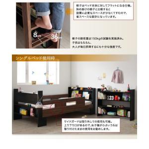 ロフトベッド 子供用 シングル フレームのみ 棚・コンセント付き木製システムロフトベッド|happyrepo|15