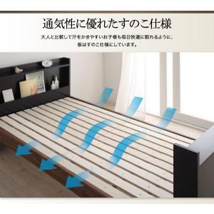 ロフトベッド 子供用 シングル フレームのみ 棚・コンセント付き木製システムロフトベッド|happyrepo|16