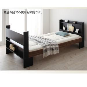 ロフトベッド 子供用 シングル フレームのみ 棚・コンセント付き木製システムロフトベッド|happyrepo|17