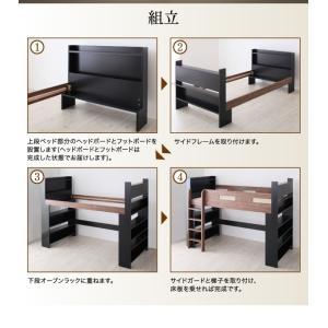 ロフトベッド 子供用 シングル フレームのみ 棚・コンセント付き木製システムロフトベッド|happyrepo|19