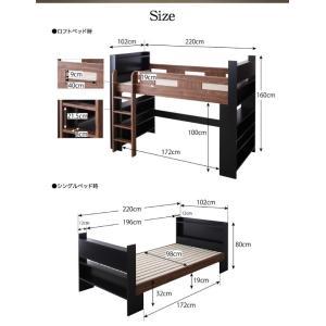 ロフトベッド 子供用 シングル フレームのみ 棚・コンセント付き木製システムロフトベッド|happyrepo|20