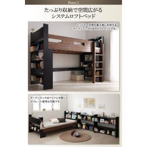 ロフトベッド 子供用 シングル フレームのみ 棚・コンセント付き木製システムロフトベッド|happyrepo|03