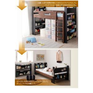 ロフトベッド 子供用 シングル フレームのみ 棚・コンセント付き木製システムロフトベッド|happyrepo|05