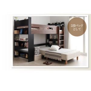 ロフトベッド 子供用 シングル フレームのみ 棚・コンセント付き木製システムロフトベッド|happyrepo|08