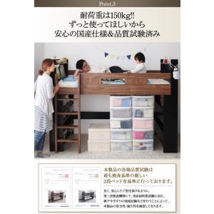 ロフトベッド 子供用 シングル フレームのみ 棚・コンセント付き木製システムロフトベッド|happyrepo|09