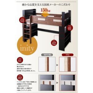 ロフトベッド 子供用 シングル フレームのみ 棚・コンセント付き木製システムロフトベッド|happyrepo|10