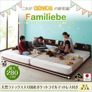 セミダブルベッド マットレス付き 天然ラテックス入日本製ポケットコイル 棚・コンセント付き安全連結ベッド|happyrepo