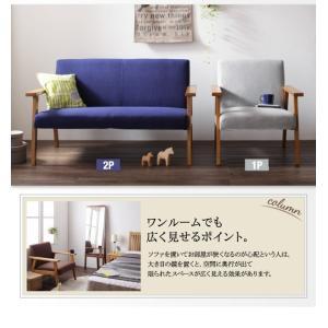 ソファー 1人掛け ワンルームに置ける北欧デザイン木肘ソファ おしゃれ happyrepo 02