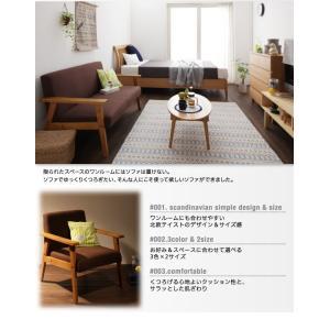 ソファー 1人掛け ワンルームに置ける北欧デザイン木肘ソファ おしゃれ happyrepo 04
