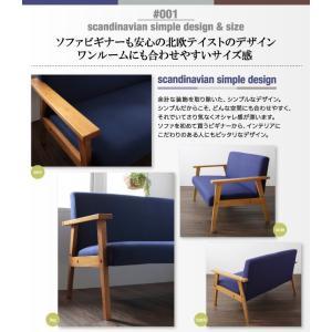 ソファー 1人掛け ワンルームに置ける北欧デザイン木肘ソファ おしゃれ happyrepo 05