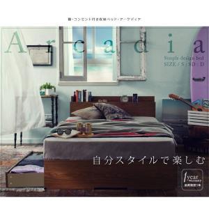 収納ベッド ダブル マットレス付き プレミアムポケットコイル 棚・コンセント付きベッド 床板仕様|happyrepo|02