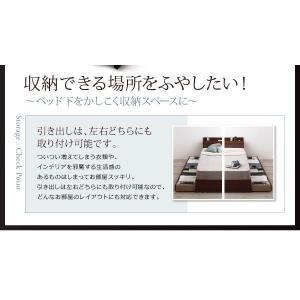 収納ベッド ダブル マットレス付き プレミアムポケットコイル 棚・コンセント付きベッド 床板仕様|happyrepo|13