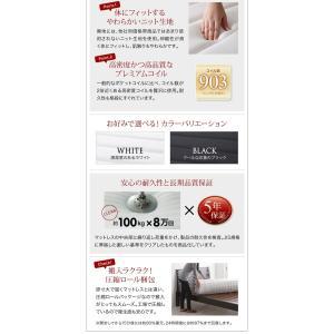 収納ベッド ダブル マットレス付き プレミアムポケットコイル 棚・コンセント付きベッド 床板仕様|happyrepo|20