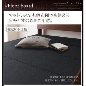収納ベッド ダブル マットレス付き プレミアムポケットコイル 棚・コンセント付きベッド 床板仕様|happyrepo|05