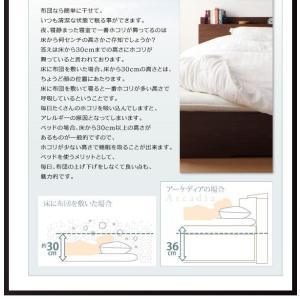 収納ベッド ダブル マットレス付き プレミアムポケットコイル 棚・コンセント付きベッド 床板仕様|happyrepo|09